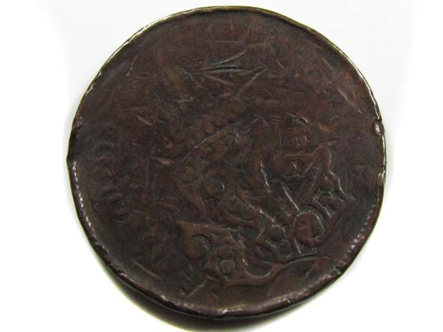 HUGE Tin Coin Thaliand King Rama V 1868=1910 j 805