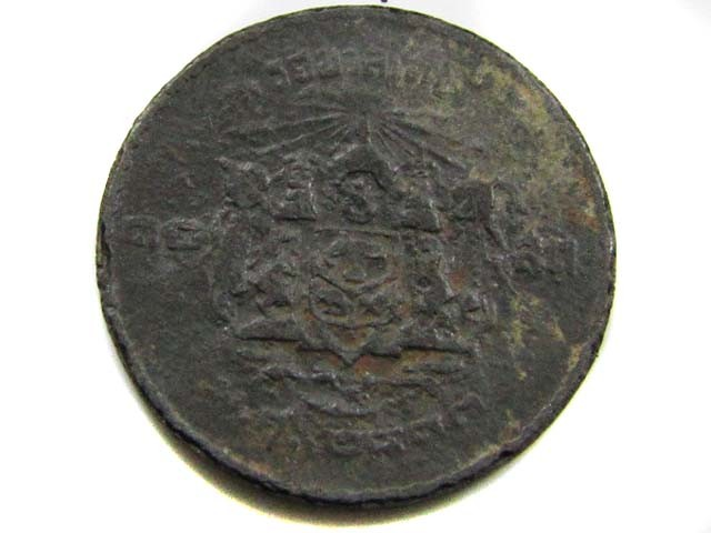Old  Tin Thailand  coinJ 811