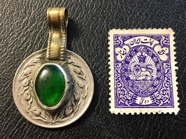 SHAH OF IRAN PRE 1979 COIN PENDANT  PLUS STAMP J 818