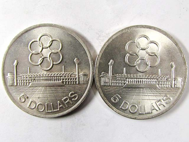 PAIR SILVER SEVENTH SEAP GAMES  1973 CO 957