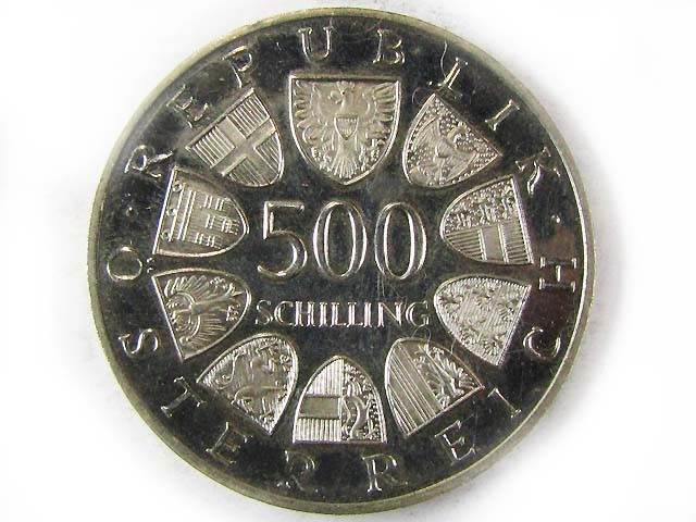 LARGE SILVER 500 SCHILLING COIN    CO 973