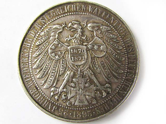 GERMAN 1870-1895 COMMEMERATIVE SILVER MEDALLION   J853