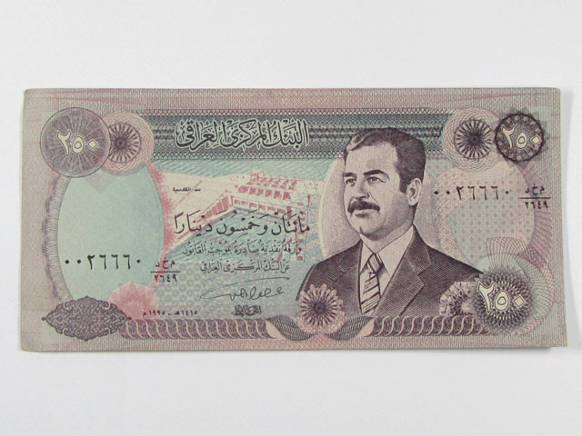 IRAQ 250 DINAS SADDAM NOTE  J 1591