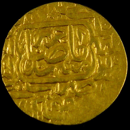 ANCIENT PERSIAN GOLD 1/4 MESQUAL COIN 1523-1576 AD. APC7