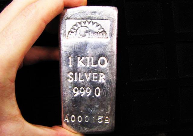One Kilo Silver 9999 Alghaith Silver Bar