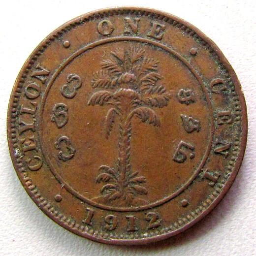 1912 ONE CENT CEYLON COIN    CO 1263