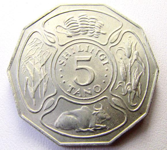 TANZANIA 1971 UN C 5 TANO COIN    CO 1286