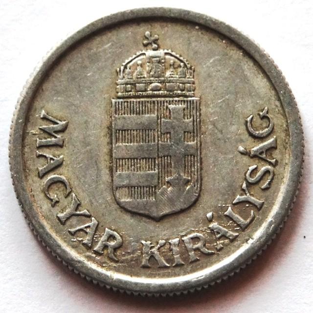Hungary 1 Pengő 1941 Kingdom of Hungary KM#521