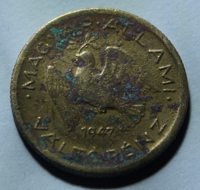 Hungary 10 Fillér 1947 Rare KM#530