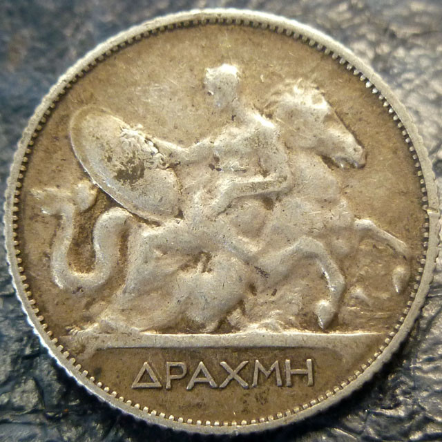 1911 GREEK     SILVER COIN CO 1413