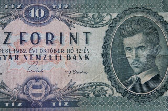 Hungary Tíz (10) Forint 1962 Petőfi Sándor