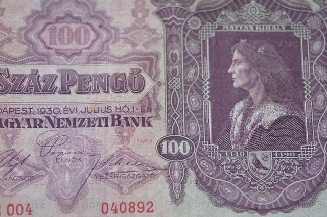 Hungary Száz (100) Pengő 1930 (stars numbered) RARE