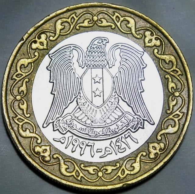 Syria 25 Lira 1416 (1996) KM#126