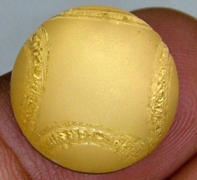 GOLDEN QUARTZ -DOUBLET 11.90 CTS FP-898 (PG-GR)