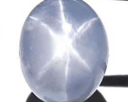 Sri Lanka Fancy Star Sapphire, 4.83 Carats, Bluish White Oval