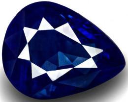 GRS Certified Sri Lanka Blue Sapphire, 7.25 Carats, Rich Velvety Royal Blue