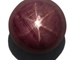 Sierra Leone Star Ruby, 15.58 Carats, Dark Red Round