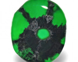 Colombia Trapiche Emerald, 0.69 Carats, Royal Green Oval