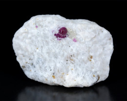 237 Rare Ruby Specimen From Afghanistan