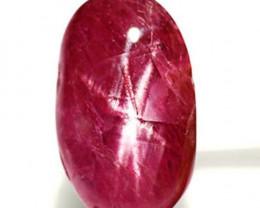 Burma Star Ruby, 3.05 Carats, Dark Pinkish Red Oval
