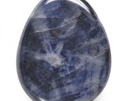 Burma Trapiche Sapphire, 12.37 Carats, Blue Oval