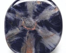 Burma Trapiche Sapphire, 36.64 Carats, Blue Cushion