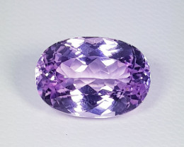 "8.90 ct "" Top Quality Gem "" Awesome Oval Cut Natural Pink Kunzite"
