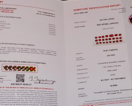 PLEASE NOTE: A PHYSICAL COPY OF THE REPORT IS NOT INCLUDED WITH THE STONE AS THE REPORT IS FOR THE  ENTIRE LOT. A JPG OF THE REPORT WILL BE EMAILED TO THE BUYER!