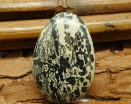 Chouhua jasper cabochon bead (G1194)