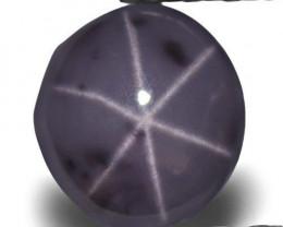 Sri Lanka Star Spinel, 1.22 Carats, Grey Oval
