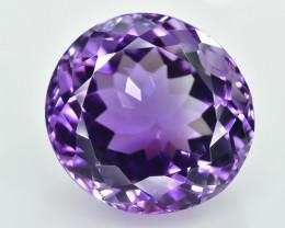 8.13 Crt Amethyst Faceted Gemstone (R39)