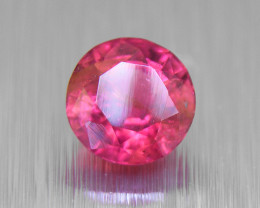 Unheated Ceylon Ruby 0.53ct, vivid colour & good brilliance (01625)