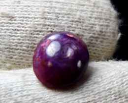 4.80 ct Top Quality  Superb Red Ruby Star Cabochon