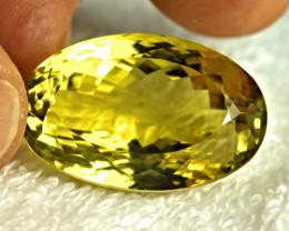57.45 Carat African VVS Lemon Quartz - Gorgeous
