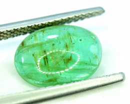 NR Auction - 3.70 Carats Emerald Cabochon