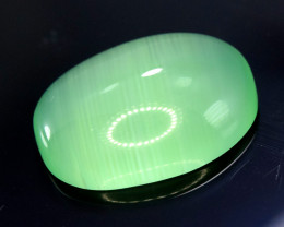 NR Auction - 12.80  Carats Cats Eyes Green Color Calcite Cabochons