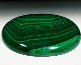 71.08 ct Natural Malachite Oval Cabochon  Gemstone