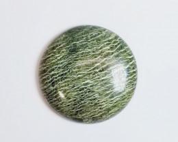 76.20 Carat Madagascar Amazonite Gemstone Cabochon - 100% Natural, Untreate