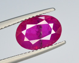 Brilliant Color 2.85 Ct Natural Ruby From Tajikistan