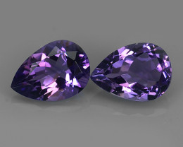9.70 CTS GENUINE NATURAL ULTRA RARE LUSTER  PURPLE-VIOLET AMETHIYST NR!!!