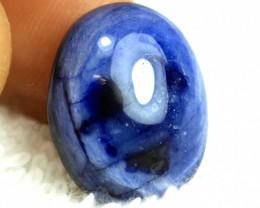 30.12 Carat Blue Sapphire Cabochon - Gorgeous