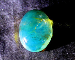 Exquisite Dominican Natural Clear Sky Blue Amber Oval Cabochon 20x15x9mm 7.