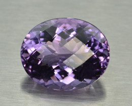 Natural Amethyst 7.70 Cts Top Clean Gemstone