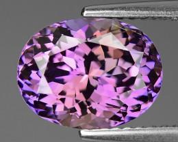 3.49 Carat Unheated World Very Rare Pink Color Tanzanite Gemstone