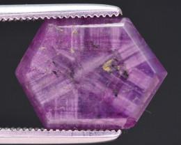 Rarest 3.45 ct Trapiche Pink Kashmir Sapphire --AH