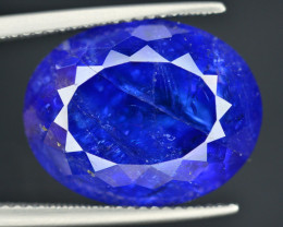 AAA Color 17.90 Ct Natural Tanzanite ~ Amazing Color