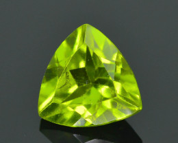 Extremely Rare  1.84 ct Vesuvianite SKU-1