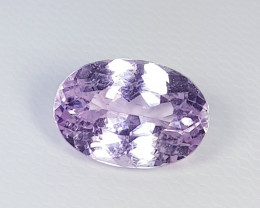 5.45 ct Top Quality  Stunning Oval Cut Natural Pink Kunzite