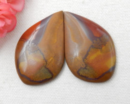 123.5ct New Arrival Natural Wonder Stone Cabochon Pair E264