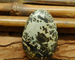 Chouhua jasper cabochon bead (G1244)